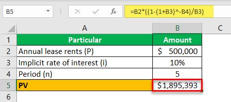 Расчет текущей стоимости